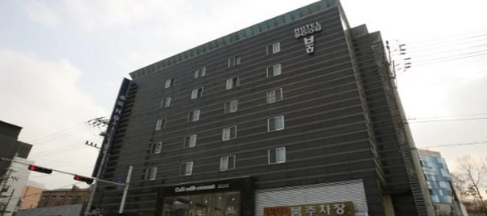 Boom Tourist Hotel