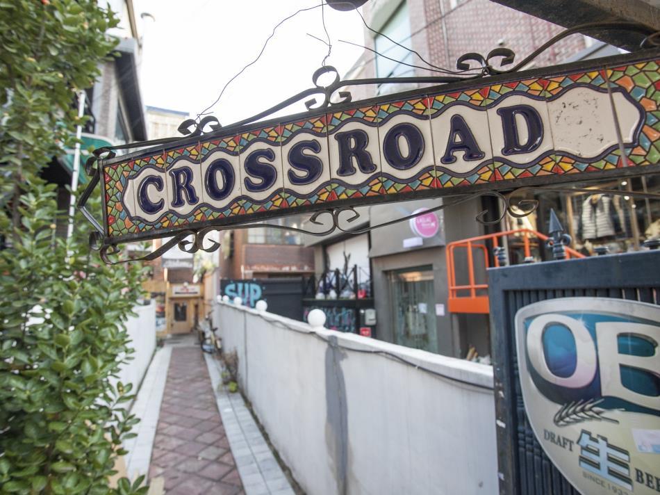 Crossroad Backpackers Hongdae