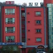Goodstay Hotel King