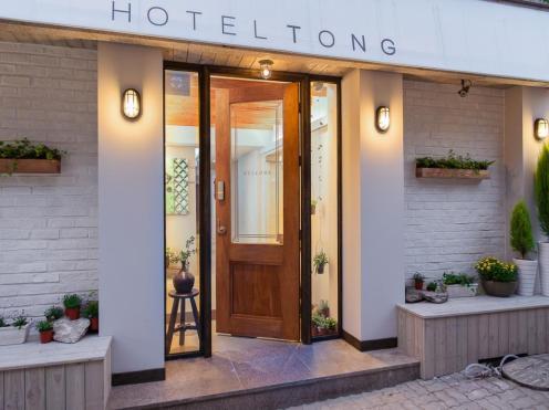 Hotel Tong Andante Insadong
