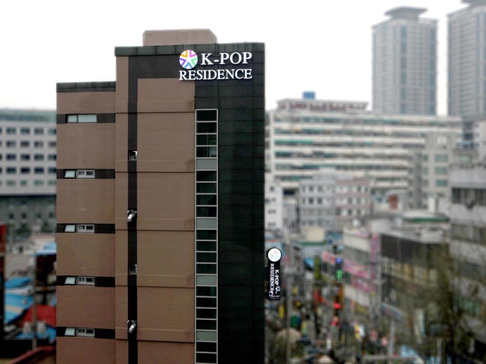 K Pop Residence Chungmuro (Myeongdong)