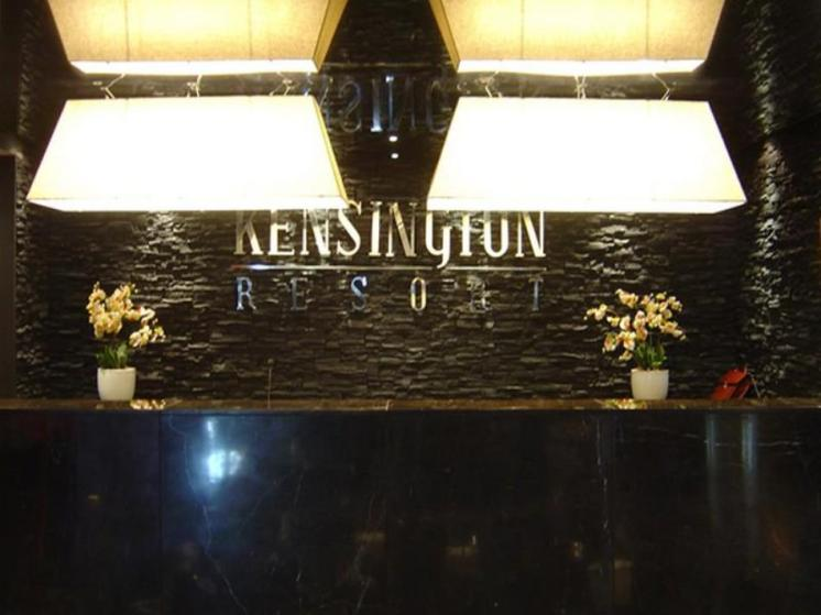 Kensington Resort Jeju Marina