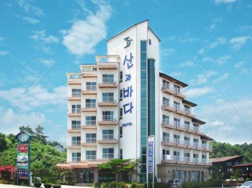 Mountain & Ocean Hotel