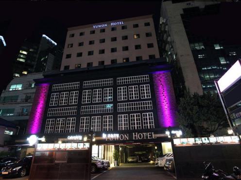 Yuwon Hotel