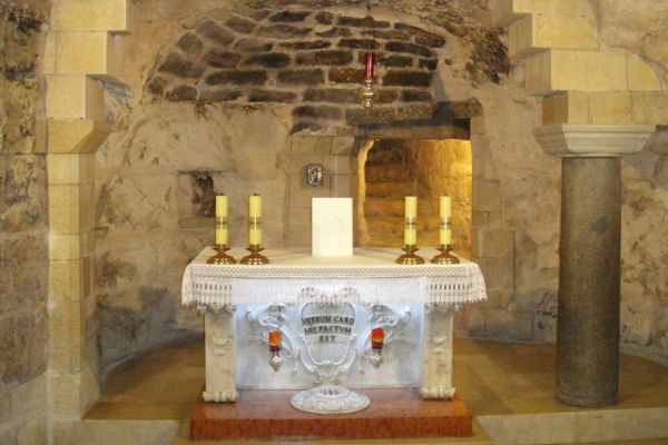 Altar in the crypt of the Basilica of the Annunciation