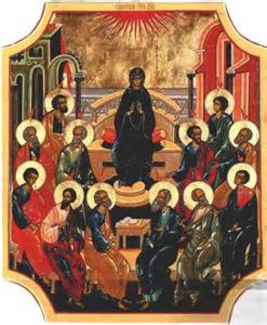 Pentecost Public Domain Image