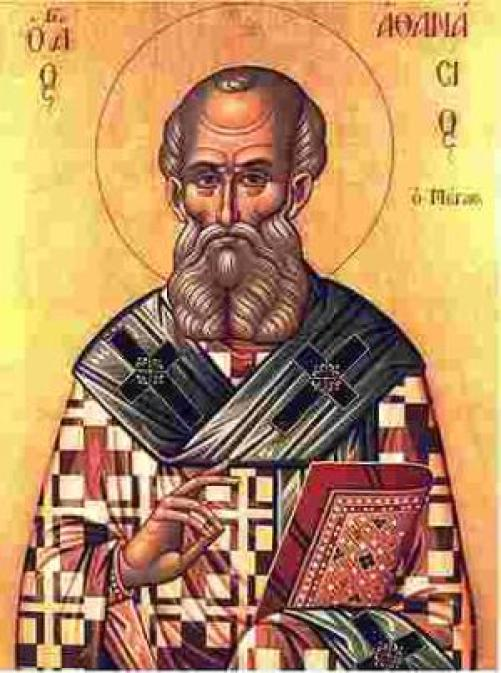 St. Athanasius of Alexandra Public Domain Image