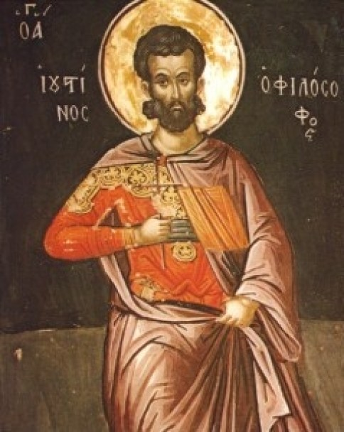 St. Justin Marty by Theophanes the Cretan Public Domain Image