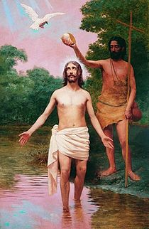 Baptism of Jesus by John the Baptist Public Domain Image