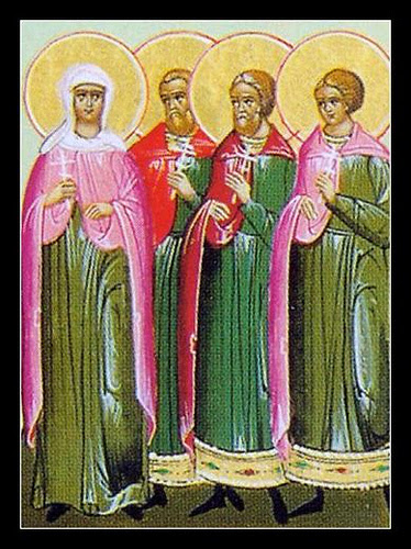 St. Carina and Companions