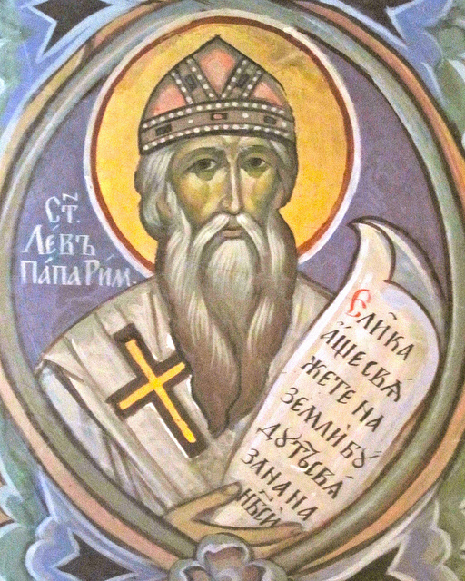 Greek Icon of Pope Saint Leo the Great