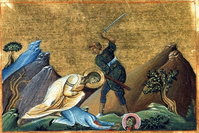 The Martyrdom of Saint Anastasia