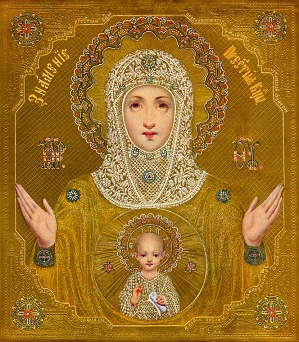 Modern Russian Icon of Our Lady of the Sign