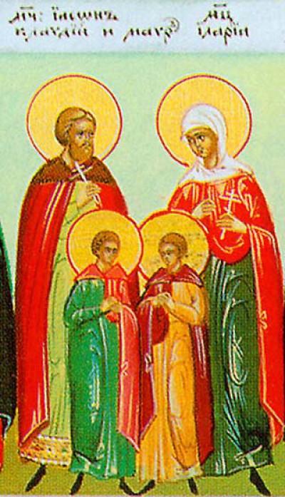 Saints, Claudius, Hilaria, Jason, and Maurus (source)