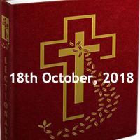 Feast of Saint Luke, Evangelist