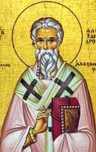 detail of a Saint Alexander of Alexandria holy card; swiped with permission from the Santini Imagini web site
