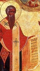 detail of an icon of Saint Andrew of Crete, date unknown, author unknown; swiped from Wikimedia Commons