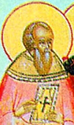 Saint Basil of Ancyra