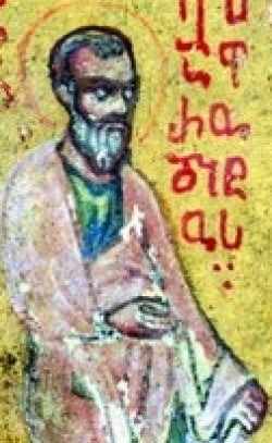 sveti Epafrodit - škof