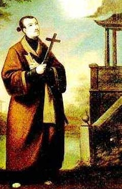 detail of an illustration of Blessed Francisco Pacheco, date and artist unknown; swiped from Santi e Beati