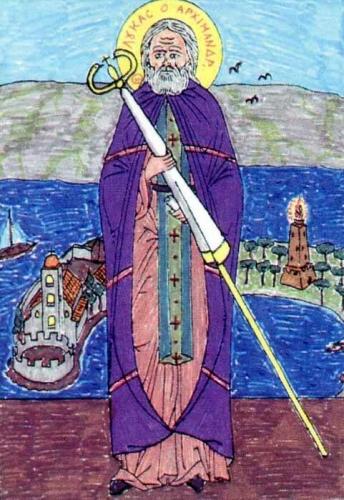 Blessed Luke of Messina