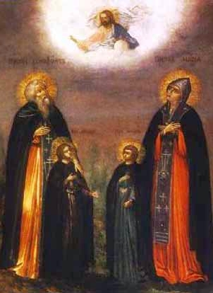 the Martyred Family of Constantinople