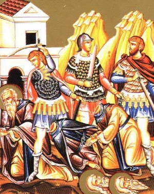 Martyrs of Mount Sinai