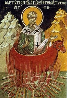 sveti Antipa - škof in mučenec