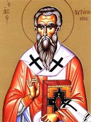 sveti Avtonom - škof in mučenec