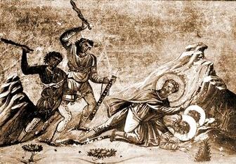 Saint Domitius of Phrygia