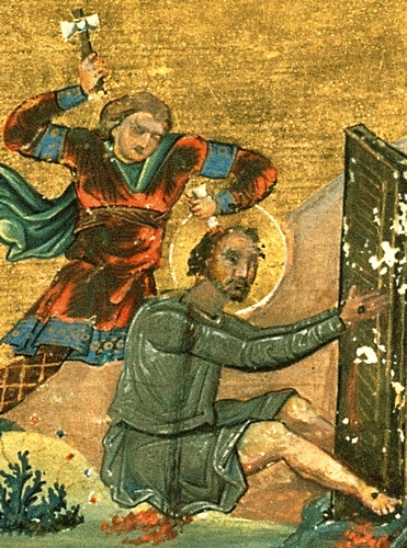 detail of an image of the martyrdom of Saint Elian; from the Menologion of Basil II, 11th century, artist unknown; swiped from Wikimedia Commons