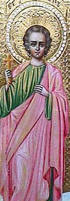 Saint Laurus of Illyria