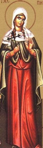 Saint Myrope