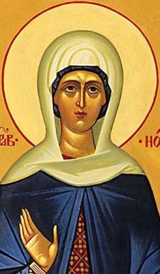 Saint Nonna