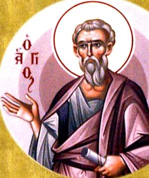 17th century Bulgarian icon of Saint Quadratus the Apologist