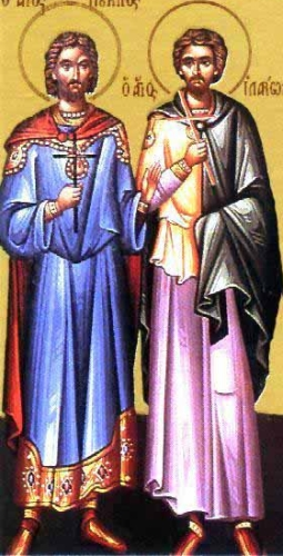Saints Proclus and Hilarion of Ancyra