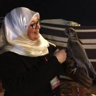 Dr Lina Al-Aswad