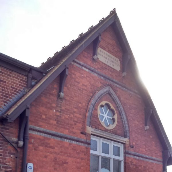 #Brickwork, #architecture. Gable end of Well Street Centre, formerly Well Street School n Buckingham. Digital Image