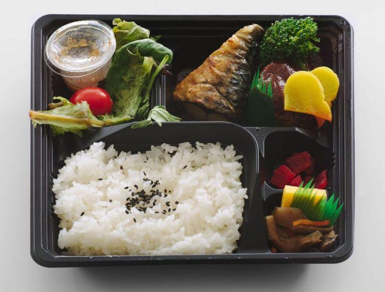 Lunch Box Bento