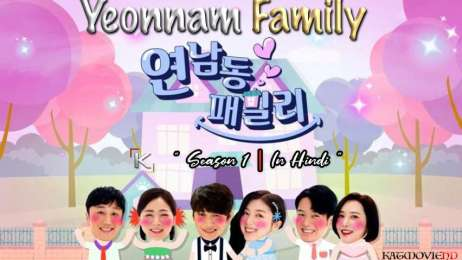 Download Yeonnam Family (2019) In Hindi 480p & 720p HDRip (Korean: 연남동 패밀리; RR: Yeonnam-dong Family) Korean Drama Hindi Dubbed] ) [ Yeonnam Family Season 1 All Episodes] Free Download on Katmoviehd.se