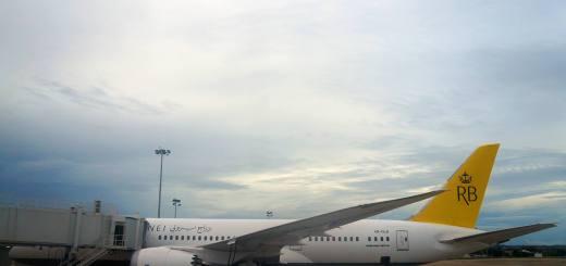 Berbagi Pengalaman Terbang Dengan Royal Brunei Airlines.