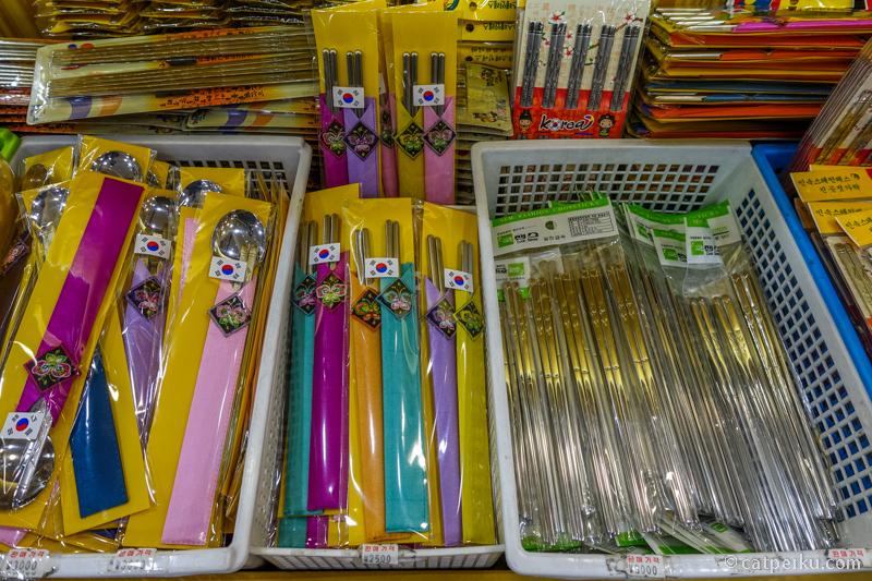 Cuma punya waktu sehari di Seoul, jangan lupa belanja Kosmetik dan pernak pernik Korea