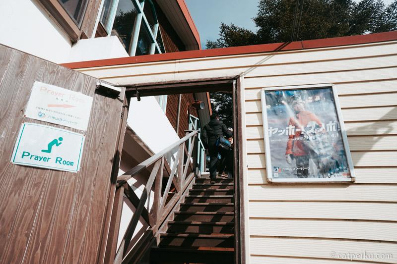Disediakan tempat untuk beribadah di Rokko Snow Park.