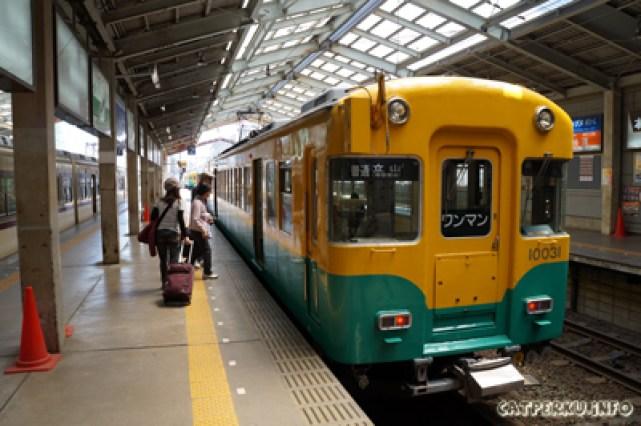 Kereta yang akan mengantarkan sampai stasiun Tateyama