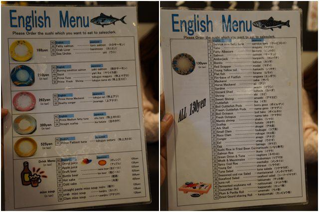 "Sebut saja ""Watashitachiha, Nihon no hitobitode wa arimasen"" niscaya kamu akan dapat menu bahasa inggris. *kalau ada menunya yang berbahasa inggris ya tapi :p*"