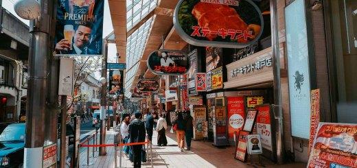 Meski ada banyak free wifi di Jepang, namun kurang bisa diandalkan untuk kamu yang selalu mobile dan berpindah tempat!
