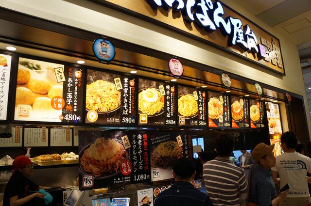 Saya pilih yang ada telornya, biar aman, terkendali dan saya bisa menikmati seporsi Okonomiyaki :D