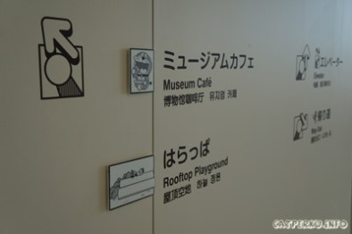 Bahkan petunjuk yang ada di museum ini pun terlihat lucu.