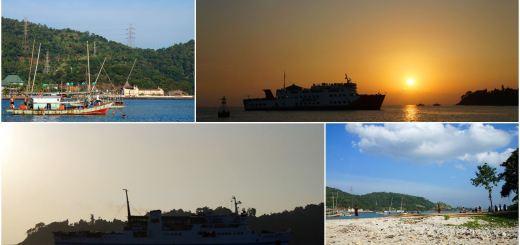 Setahun Lalu, Di Pulau Merak Kecil - cover