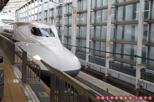 Shinkansen Kodama yang juga melayani rute tokaido